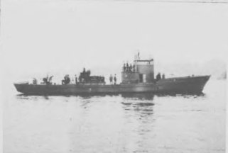 Japanese Type 5 Large Escort Boat大護衛艇1