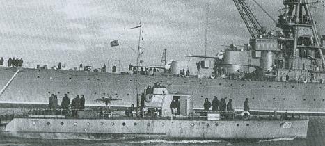 MO-2 photo